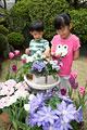 タイトル:花を見る子供たち