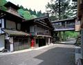 タイトル:法師温泉の旅館