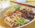 タイトル:肉豆腐