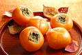 タイトル:平種無柿
