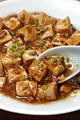 タイトル:麻婆豆腐