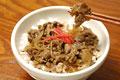 タイトル:牛丼