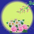 タイトル:中秋の名月と萩、牡丹、菊