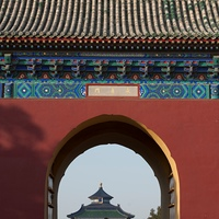 Temple viewed through an arch, Temple Of Heaven, Beijing, China