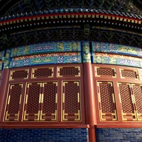 Details of Hall Of Prayer For Good Harvests, Temple Of Heaven, Beijing, China