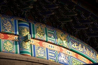 Architectural details of Temple Of Heaven, Beijing, China