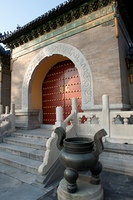 Gate at the Temple Of Heaven, Beijing, China