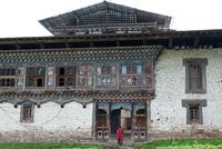 Facade of Wangdichholing Palace, Chokhor Valley, Bumthang District, Bhutan