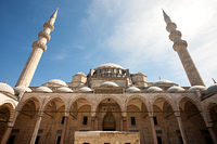 The courtyard of the Suleymaniye Mosque
