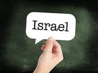 Israel written on a speechbubble