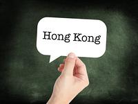 Hong Kong written on a speechbubble