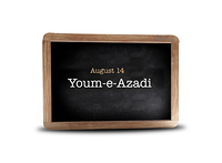 Youm-e-Azadi on a blackboard
