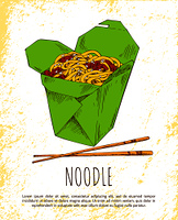 Noodle asian meal colorful vector illustration of pasta with meat pieces packed into green case, special chopsticks and traditional chinese snack. Noodle Asian Meal Colorful Vector Illustration