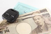 交通反則告知書と紙幣