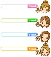 女性 検索 セット