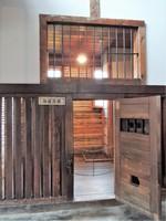 旧網走刑務所 独居房