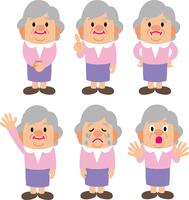 おばあさんポーズ集