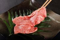 すき焼き用高級牛肉