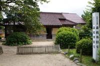 津和野の風景 森鷗外旧居