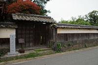 萩の町並み 旧馬來杢旧居跡