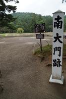 平泉の風景 毛越寺跡(南大門跡)