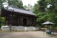 平泉の風景 毛越寺跡(開山堂)