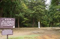 平泉の風景 毛越寺跡(嘉祥寺跡)