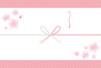熨斗紙(はがきサイズ)