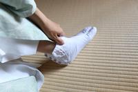 足袋を履く:横位置