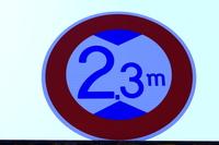 道路標識 高さ制限