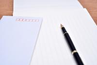 万年筆と封筒