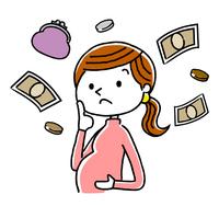 妊婦:出産に関するお金、費用のことを考える