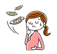 妊婦:出産に関するお金、費用が飛んでいく