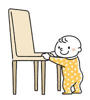 赤ちゃん:椅子を使ってつかまり立ち