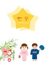 七夕 背景素材