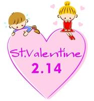バレンタイン 男の子 女の子