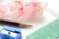 新学期イメージ―桜と文房具