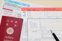 一般旅券発給申請書