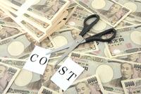ビジネスイメージ―コスト削減