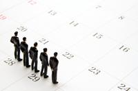 ビジネスイメージ―日程調整