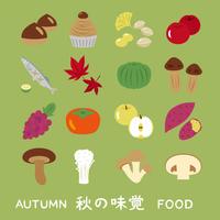 秋の味覚 アイコン素材セット