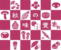 秋の味覚 市松模様のアイコン素材