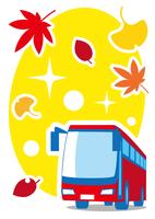秋の彩り バスで観光