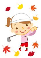 スポーツの秋 ゴルフをする女性