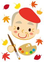 芸術の秋 絵を描く