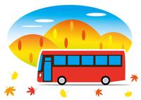 秋 バスで巡る観光