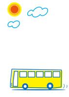 快適バス旅行