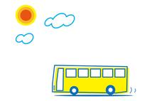 快適なバス旅行