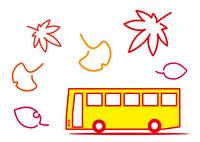 行楽の秋 バスで旅行