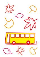 バス観光 行楽の秋